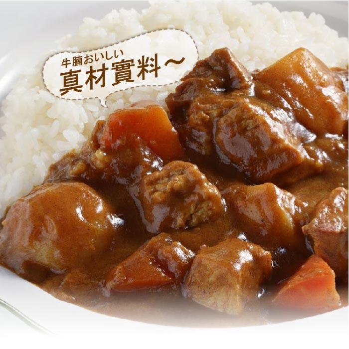 【築地藏鮮】紅燒牛腩 (600g / 2包)  | 網購生鮮第一選!宅配生鮮團購 進口牛肉 零售到批發就找築地藏鮮 4