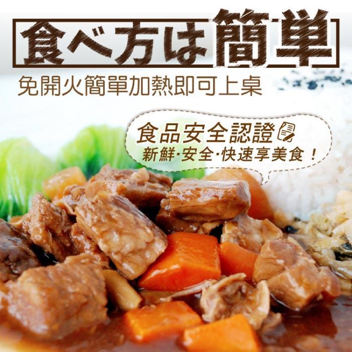 【築地藏鮮】紅燒牛腩 (600g / 2包)  | 網購生鮮第一選!宅配生鮮團購 進口牛肉 零售到批發就找築地藏鮮 6