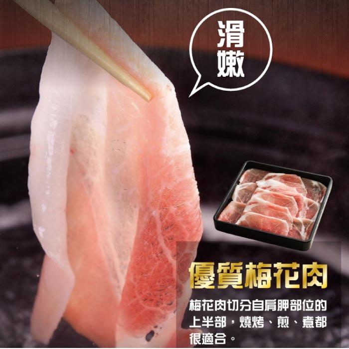 【築地藏鮮】台灣梅花豬肉片 300g | 買一份送一份 | 總共600g ~真空包裝~  | 網購生鮮第一選!宅配生鮮團購 進口牛肉 零售到批發就找築地藏鮮 4