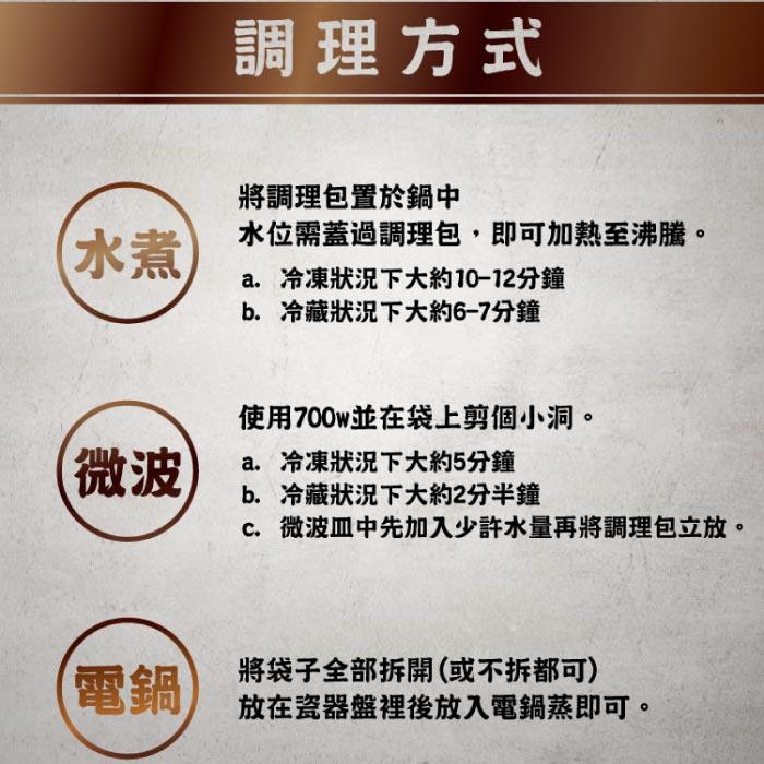 【築地藏鮮】塔香三杯雞 (500g / 2包)  | 網購生鮮第一選!宅配生鮮團購 進口牛肉 零售到批發就找築地藏鮮 5