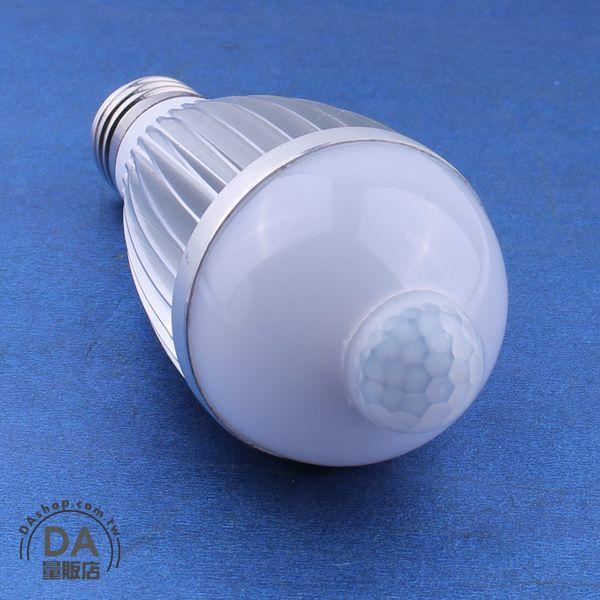 《DA量販店》E27 7W LED 白光 燈泡 LED燈 感應燈 省電燈泡 110V 適用(79-2143)