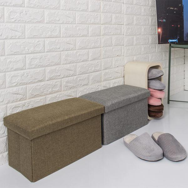 收納凳 110L 椅凳 收納椅 折疊收納箱 儲物凳 腳凳 穿鞋椅 │760X380