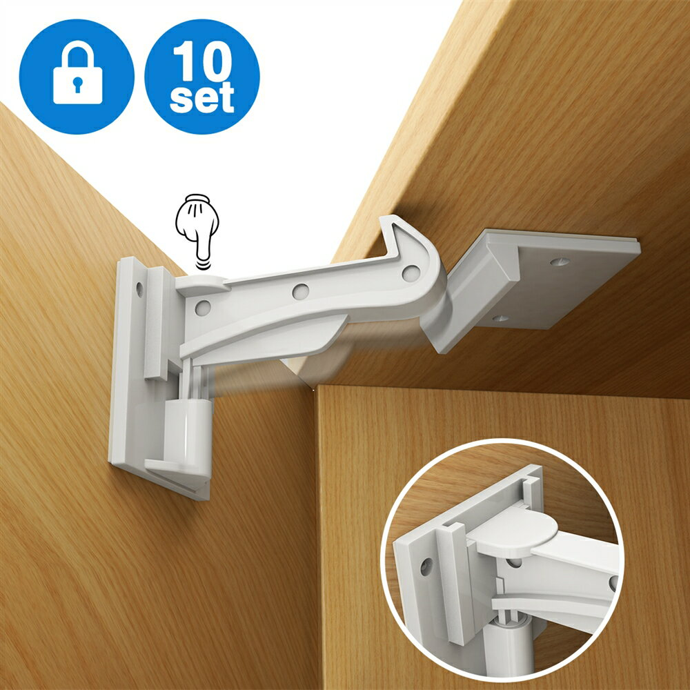 Cabinet Locks Child Safety Cabinet Latches Locks, 10 Packs, Easy to Install, No Tools or Drilling Needed, Invisible Design, with Buckles and Screws - White 1