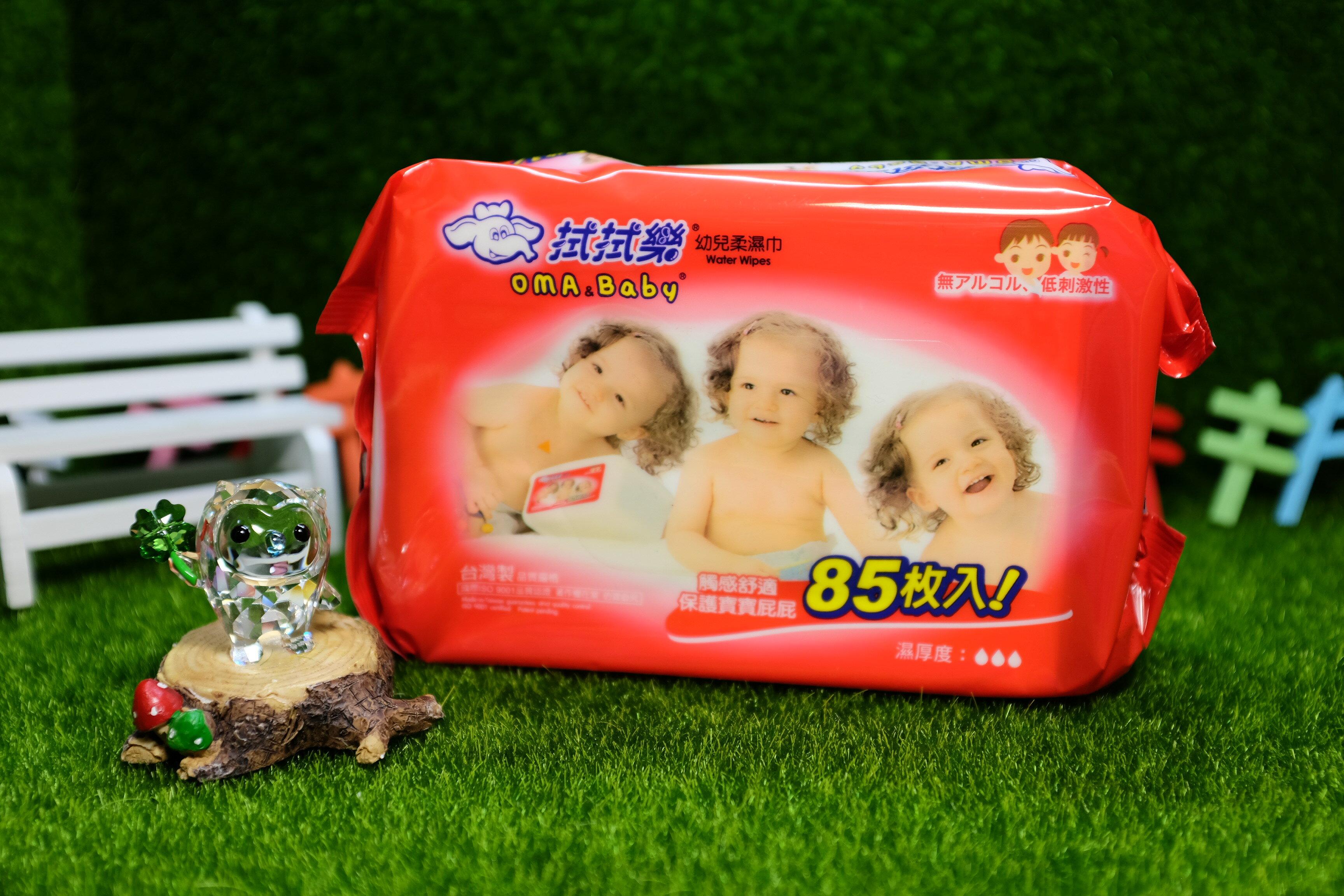 拭拭樂 嬰兒柔濕巾 85抽/1包入#超純水 濕紙巾
