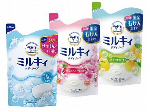 牛乳石鹼 COW 牛乳精華沐浴乳(400ml)補充包 柚子果香/玫瑰花香 兩款可選【小三美日】◢D959902