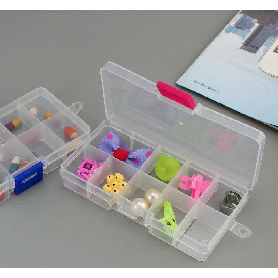 台灣出貨 10格可拆 輕便收納盒 可吊 糖果色 透明收納盒 簡約收納盒 飾品收納盒 藥品收納 耳環 小工具