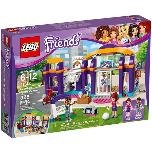 樂高LEGO 41312 Friends 姊妹淘系列 - 心湖城運動中心 - 限時優惠好康折扣
