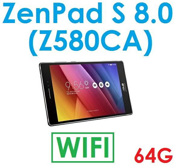 【預訂】華碩 ASUS ZenPad S 8.0 (Z580CA) 4G/64G wifi 平板電腦