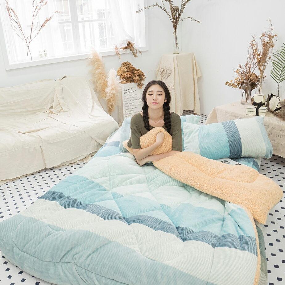 Sweet-Blue 羊羔絨暖被 內有充棉 可當棉被使用 150cmX195cm (正負5cm) 台灣製 6