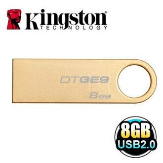 *╯新風尚潮流╭*金士頓 8G 8GB DataTraveler GE9 DTGE9 隨身碟 DTGE9/8GB