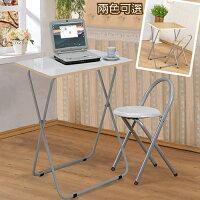 書桌椅推薦推薦到《C&B》靜岡摺疊桌椅組(一桌 + 一椅)就在理由屋良品家具館推薦書桌椅推薦