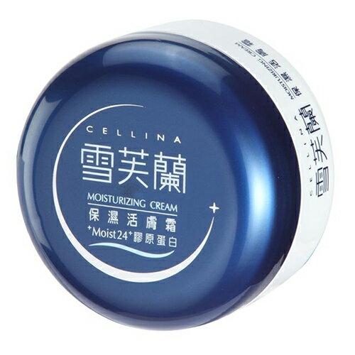 雪芙蘭保溼活膚霜55g【愛買】