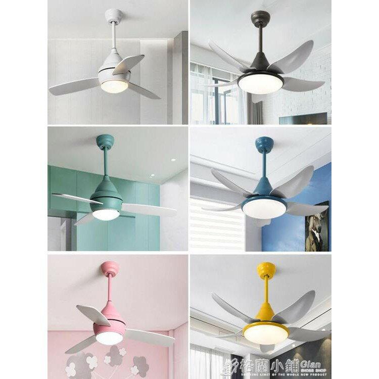 北歐風扇燈現代簡約客廳餐廳吊扇燈創意馬卡龍兒童臥室帶風扇吊燈ATF 0
