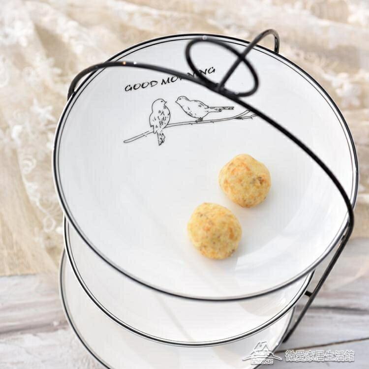 韓式陶瓷水果盤甜品臺婚慶生日三層蛋糕架下午茶點心客廳多層  概念3C
