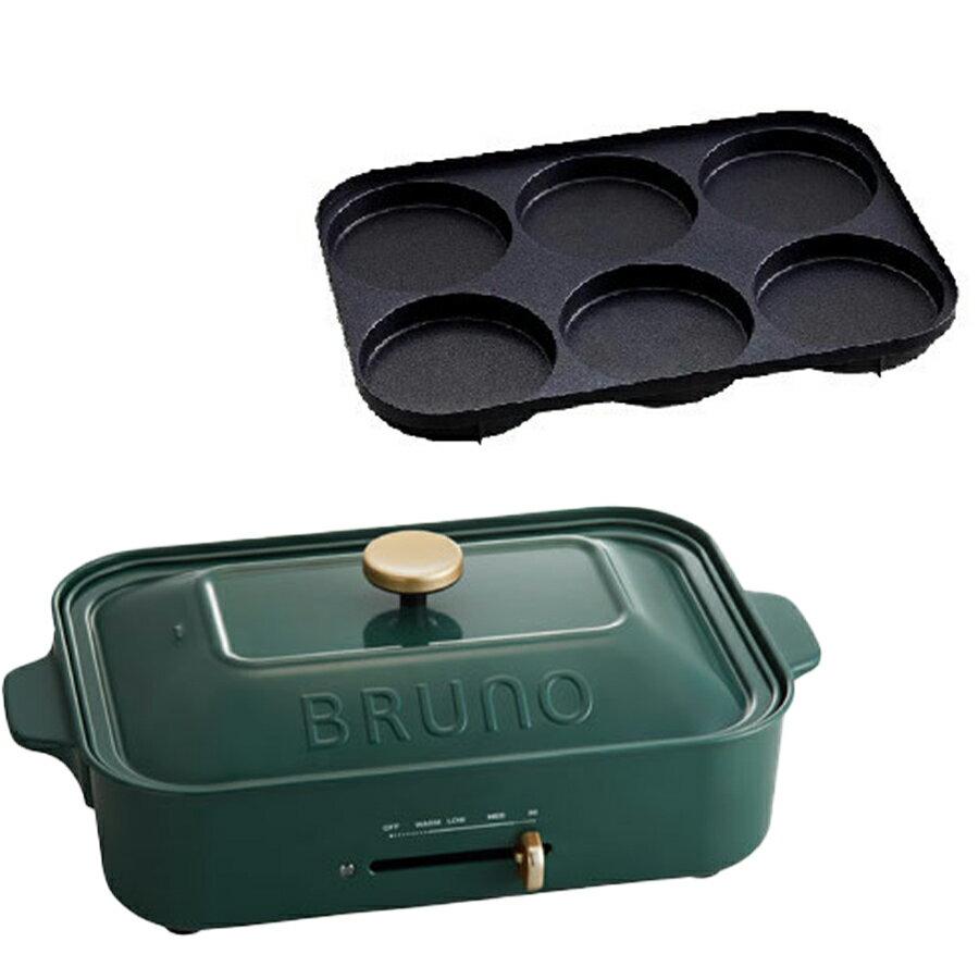 10%回饋【日本BRUNO】多功能鑄鐵電烤盤(夜幕綠)+六格烤盤組