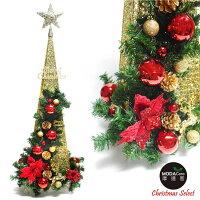 幫家裡聖誕佈置裝飾推薦聖誕裝飾及吊飾到【摩達客】90CM紅金色系聖誕裝飾星星四角樹塔 聖誕樹(不含燈)YS-CTD017001就在摩達客推薦幫家裡聖誕佈置裝飾
