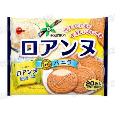 【限時特賣】Bourbon北日本奶油夾心法蘭酥餅乾-香草口味10袋x2枚入 (142g) *賞味期限:2018/04/23*