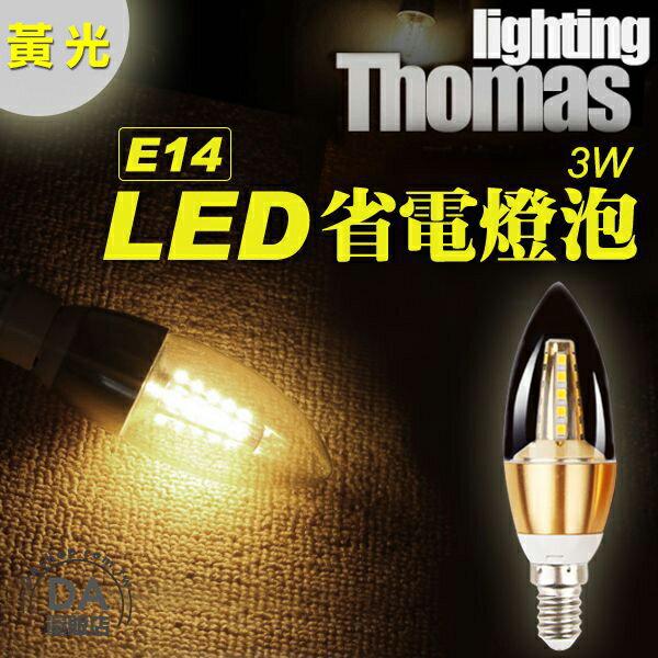 《DA量販店》E14 3W LED 燈泡 LED燈 節能燈 省電燈泡 85-265V 黃光(78-2881)