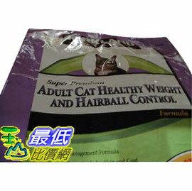 [COSCO代購 如果沒搶到鄭重道歉] W512086 Kirkland Signature 科克蘭 體重管理化毛配方乾貓糧 9.07公斤