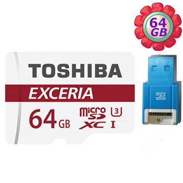 【R10讀卡機】TOSHIBA 64GB 64G microSDXC【90MB/s】EXCERIA micro SD microSD SDXC UHS UHS-I U3 C10 Class 10 原廠..