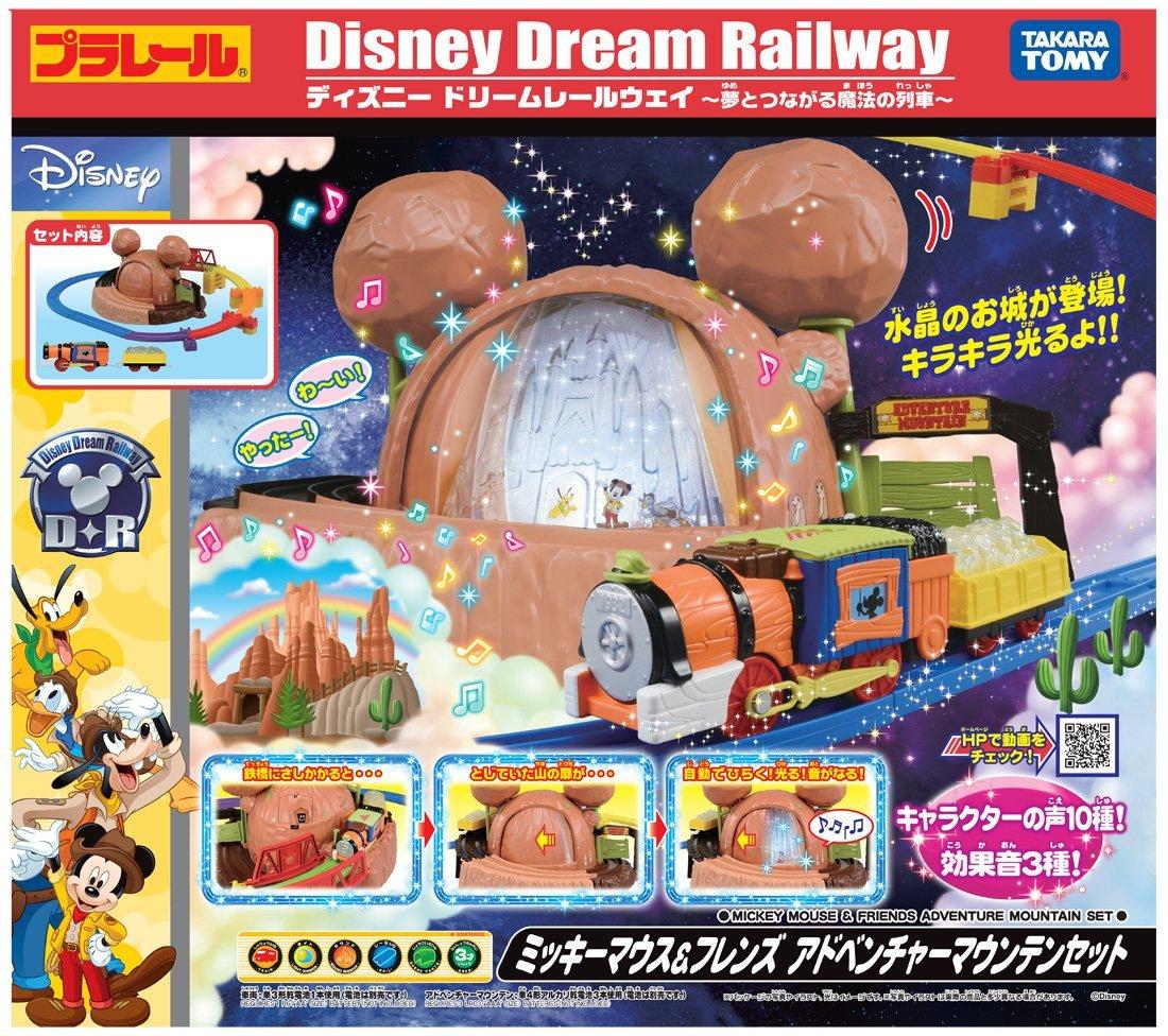 X射線【C861430】米奇Mickey 魔術山夢幻鐵道組 ,玩具車/合金車/遙控車/機器人/積木/家家酒/玩偶