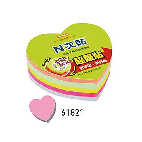 【N次貼 便條紙】N次貼 61821 愛心造型 5色200張環狀膠便條磚