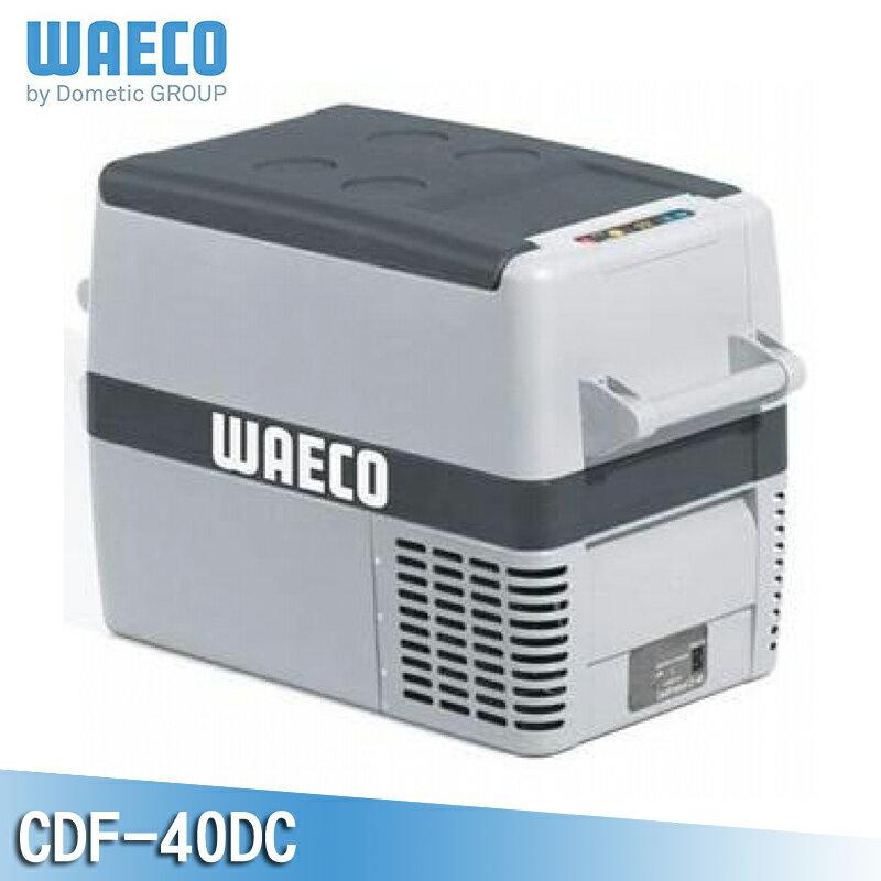 【露營趣】中和安坑 WAECO CF-40DC 行動壓縮機冰箱 汽車行動冰箱 電冰箱 冰桶 德國原裝壓縮機 -18度 非 Indel B