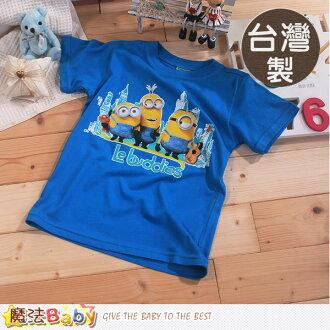 台灣製小小兵授權正版純棉兒童短袖T恤 魔法Baby~k43051