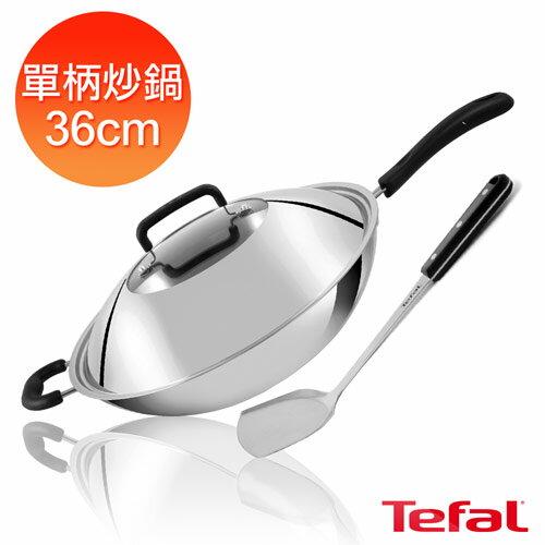 Tefal法國特福多層鋼36CM單柄炒鍋(附鍋蓋+鍋鏟)