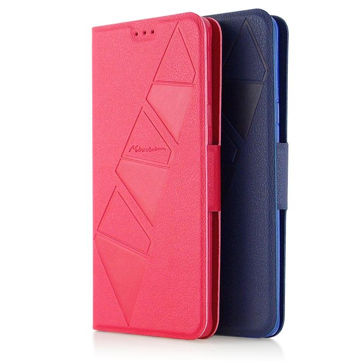 Miravivi Samsung Galaxy Note 5 時尚幾何壓紋側掀可立式皮套