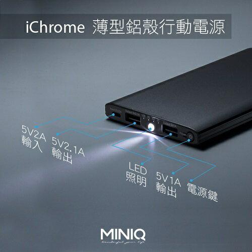 MINIQ 8000mAh 雙USB輸出 鋁合金行動電源 MD-BP-041(玫瑰金) [大買家] 4