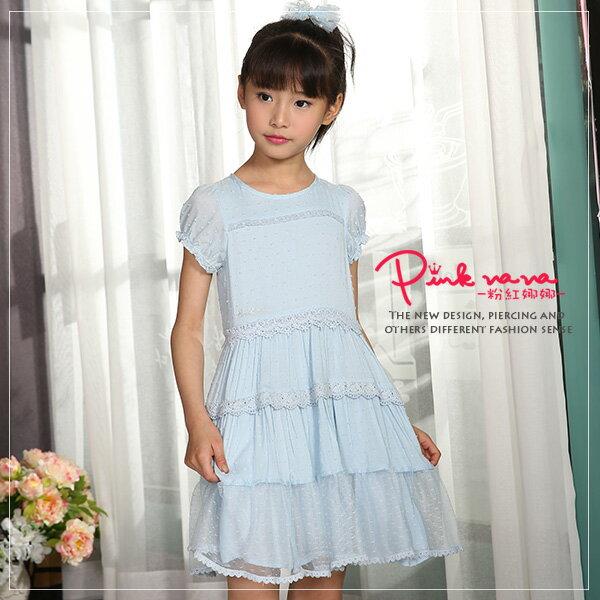 PINKNANA童裝 女童緹花點點水藍色洋裝29139