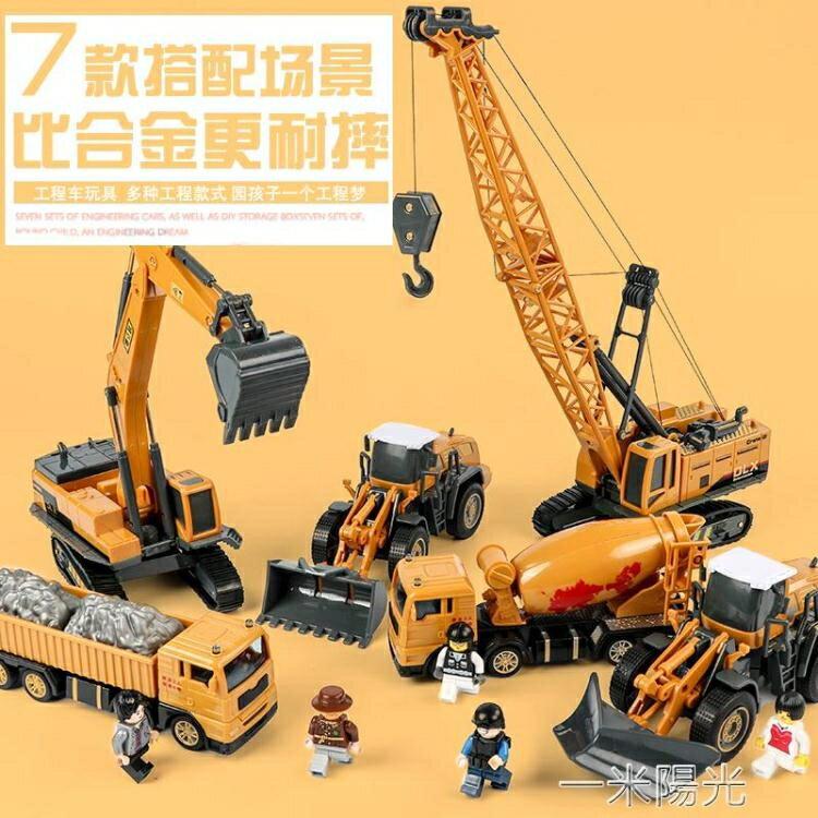 大吊車兒童模型工程車套裝大號男孩吊車壓路機挖土機挖掘機玩具車