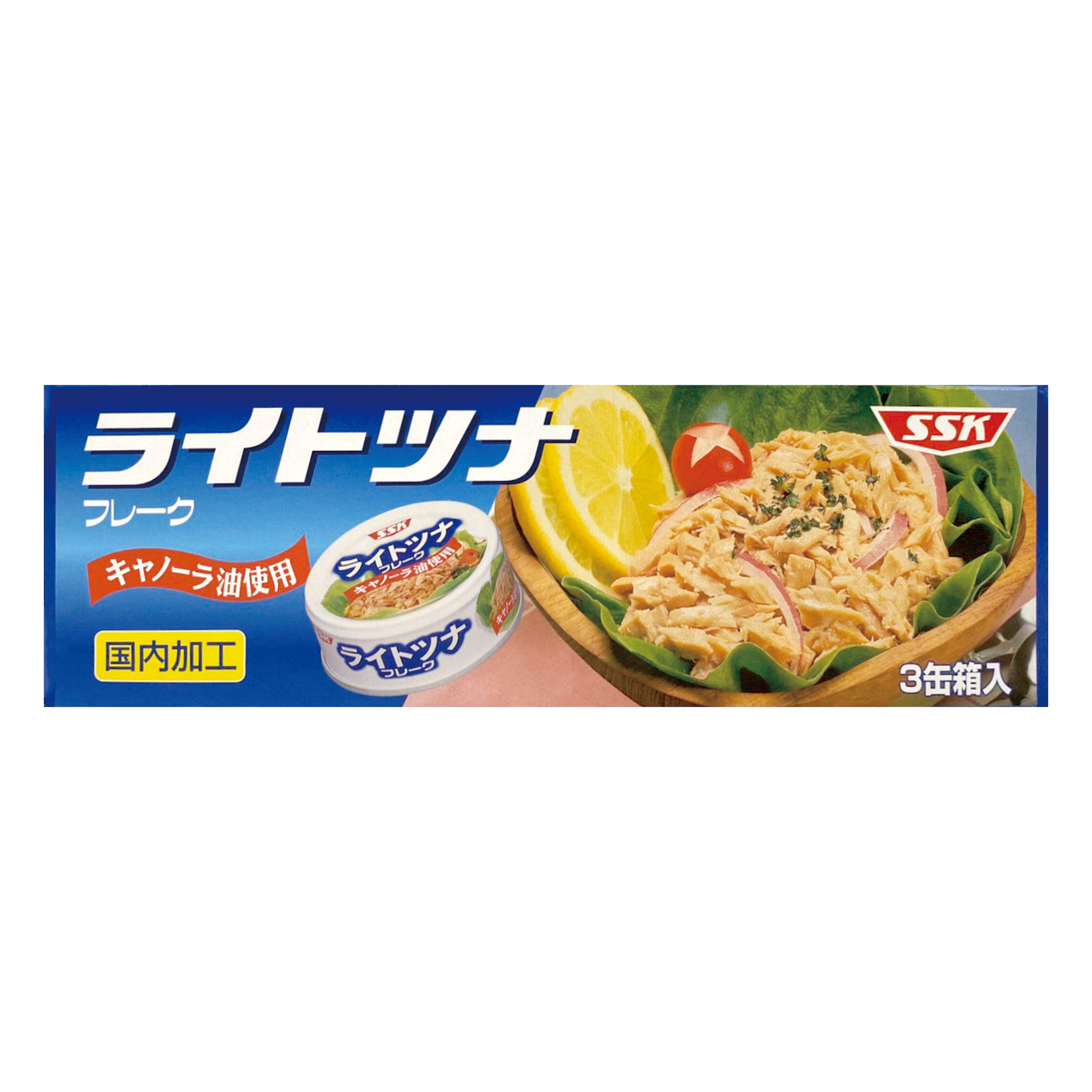 日本 SSK 3罐裝 油漬 鮪魚 罐頭 210g 鮪魚罐