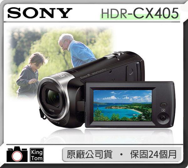 SONY HDR-CX405 數位攝影機 新力公司貨 送32G高速卡+專用電池+專用座充+吹球清潔組+螢幕保護貼+讀卡機+MINI腳架