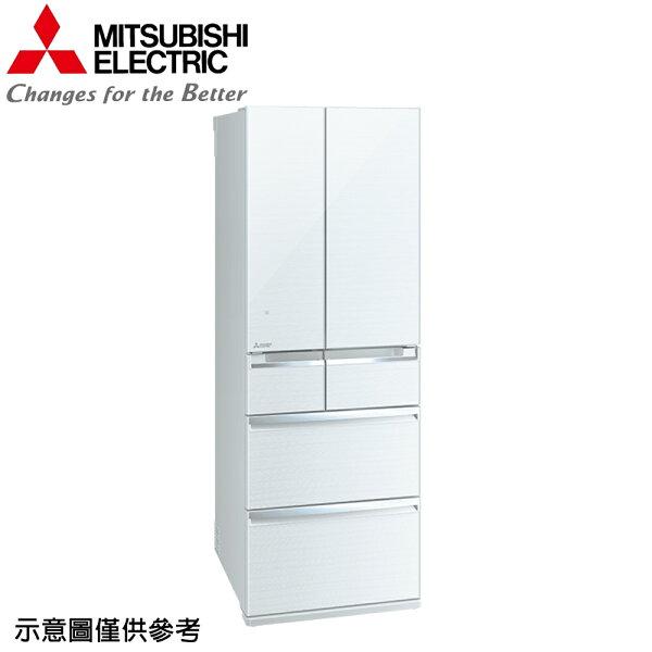 【MITSUBISHI三菱】525公升日本原裝變頻六門冰箱MR-WX53C-W【三井3C】