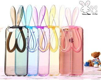 蘋果iPhone6 plus 5.5吋 新款透明兔耳朵支架手機殼 蘋果6plus 掛繩兔子矽膠保護套