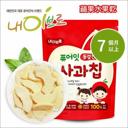 ✿蟲寶寶✿【韓國naebro】營養無負擔小零嘴天然水果冷凍乾燥水果乾12g-蘋果7m+