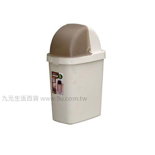 【九元生活百貨】聯府 C6010 中福星垃圾桶