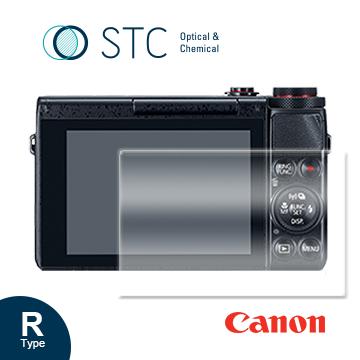 【STC】CanonG7XM1M2專用9H鋼化玻璃保護貼