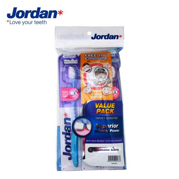 【Jordan】超纖細敏感型牙刷促銷包(超軟毛)限定組2+1