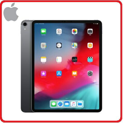 【2018.12月中預購品】蘋果 Apple iPad Pro 11吋 WiFi版 256GB 灰/銀 兩色