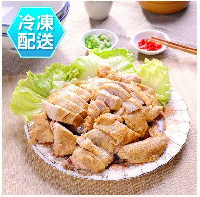 千御國際 鹽水珍珠雞 (切盤)800g 冷凍配送 [TW22002] 蔗雞王