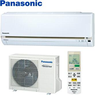 PANASONIC 國際 CU-LJ22YCA2/CS-LJ22YA2 壁掛變頻冷專冷氣 LJ系列 1級 4坪