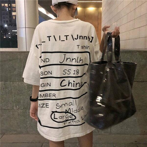 T恤塗鴉字母印花個性短袖T恤上衣【MYBR616】BOBI0621