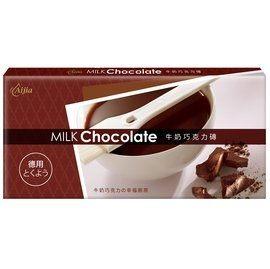 愛加幸福廚房牛奶巧克力磚300g/盒 【合迷雅好物商城】