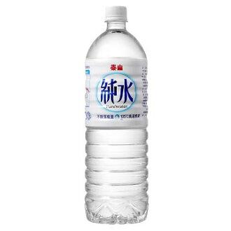 泰山純水1500ml-1箱【合迷雅好物商城】