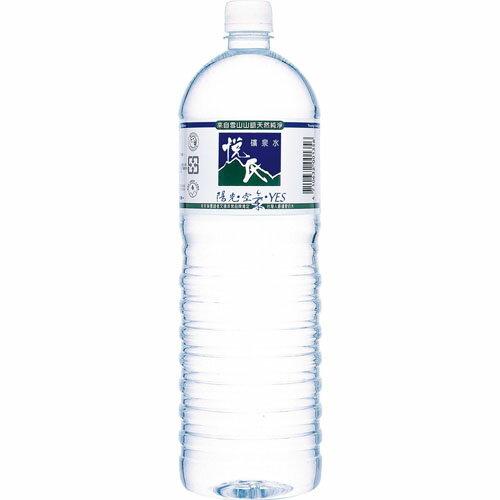 免運直送【悅氏】礦泉水600ml(24瓶/箱)【合迷雅好物商城】