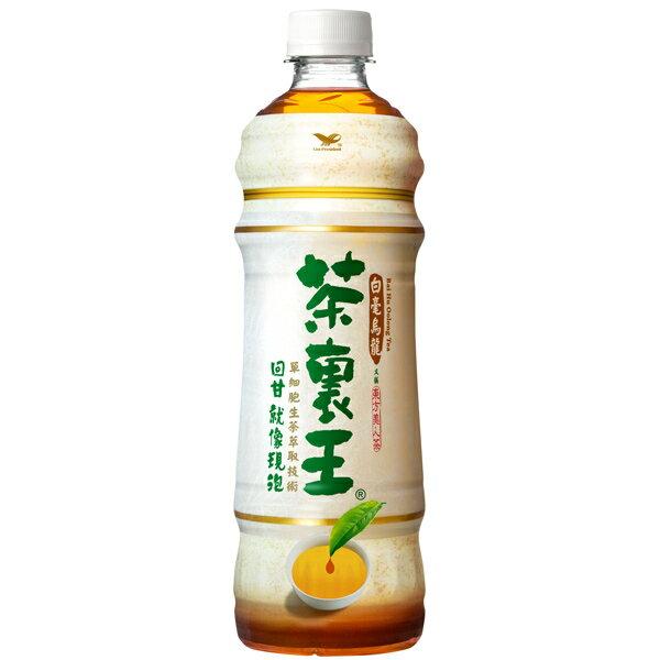 茶裏王白毫烏龍茶600ml / 瓶【合迷雅好物商城】