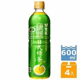 茶裏王濃韻日式綠茶600ml(4入/組)【合迷雅好物商城】